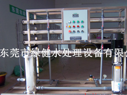 Industrial water treatment equipment reverse osmosis pure water treatment equipment