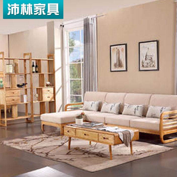 北欧实木沙发组合客厅转角贵妃小户型现代简约布艺沙发定制家具
