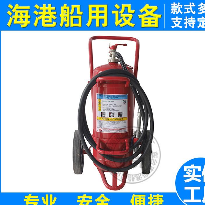 供应推车式干粉灭火器 贮气式贮压式干粉灭火器 救生消防设备