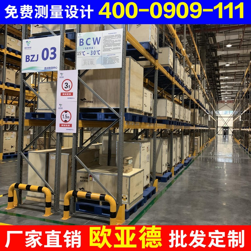 Manufacturer of heavy shelves pallet shelves heavy storage shelves warehouse heavy shelves Eurasia storage shelves