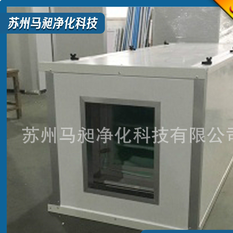 Magang company supply fan exhaust equipment low noise cabinet type centrifugal fan box air purification