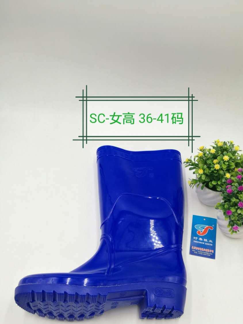 时春厂家直销PVC雨鞋水鞋特种工矿鞋劳保鞋女款吴川高筒雨鞋