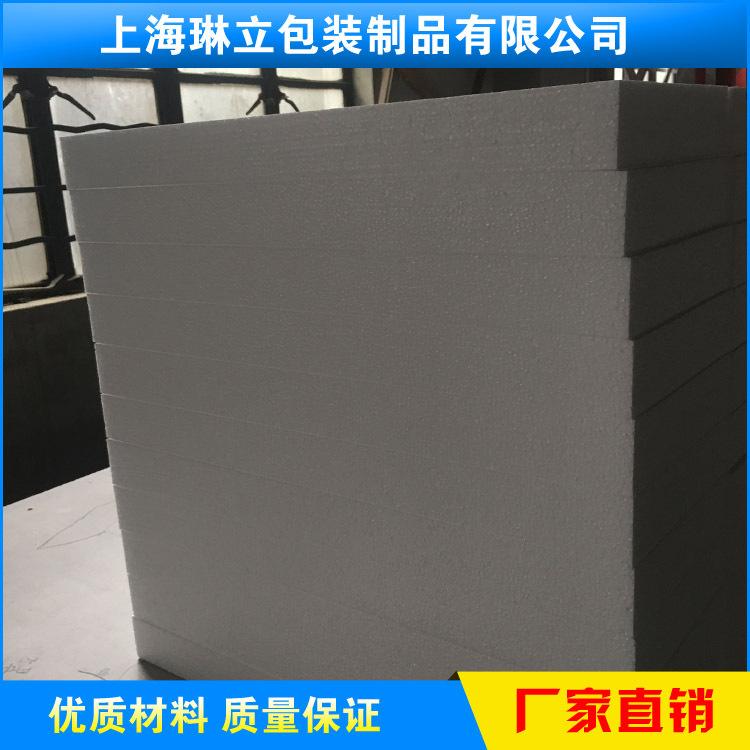 Foam board eps foam shockproof, insulation foam, heat insulation, flame retardant foam board