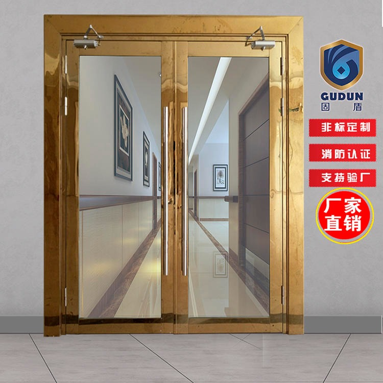 Solid shield production a grade b titanium glass fire doors, titanium double open fire doors fire acceptance is guaranteed