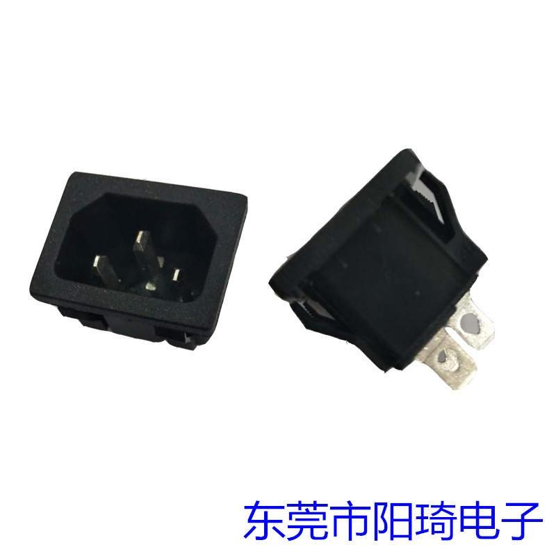 广东厂家直销卡式品字插座 C14电源插座