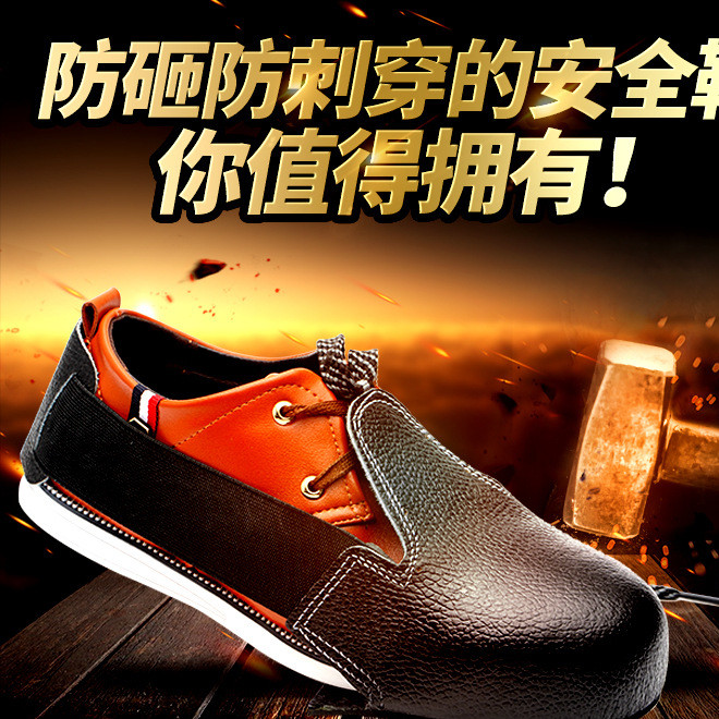 欧标钢头防砸鞋套访客参观劳保鞋安全鞋头钢包头牛皮耐磨防滑