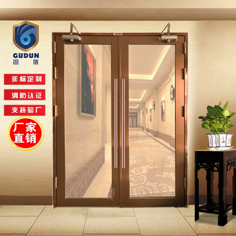 Guangdong gudun fireproof glass door manufacturers direct sales to the national recruitment of class a - b double - open glass fire door dealers