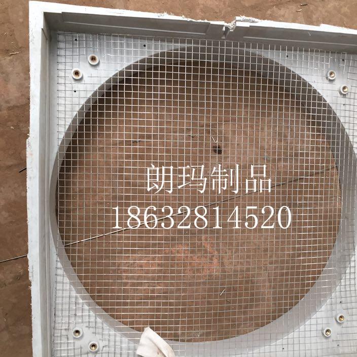 304材质风机带孔防护网 排风设备配件 格子网防护片 安平丝网防护