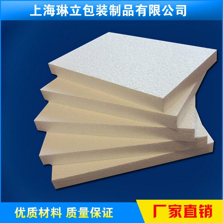 Packaging material foam board shock insulation eps high density foam foam dragon white board wholesale
