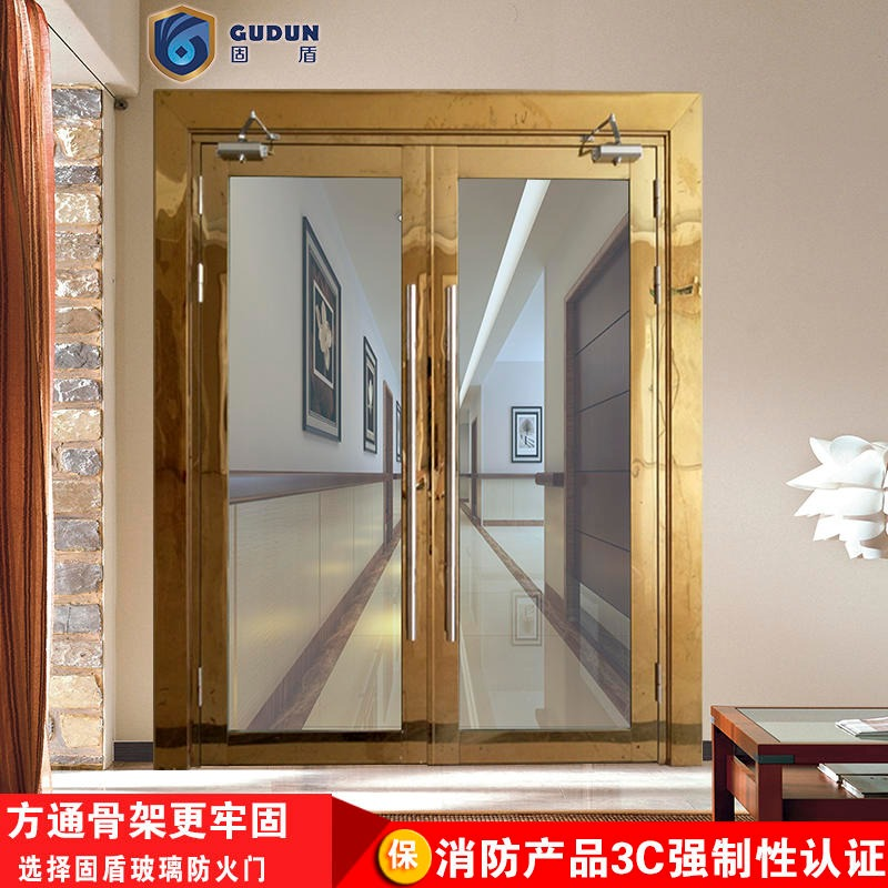 Solid shield direct sales double open titanium gold class a glass fire doors class a double open titanium gold glass fire doors manufacturers