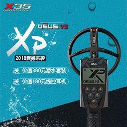 新款XP-X35上市11英寸防水探测器送潜水装置和线控耳机