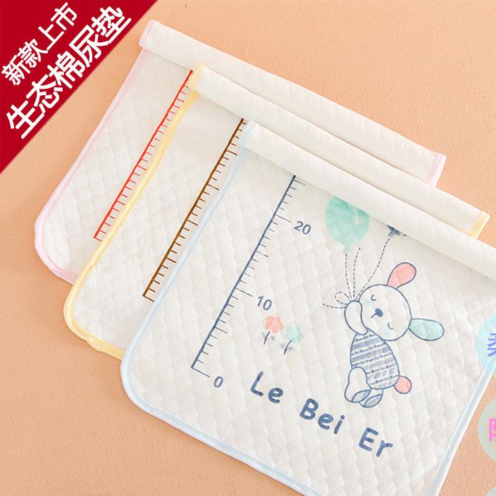 厂家批发 婴幼儿隔尿用品 宝宝纯棉尿垫 防水透气加大号 70105
