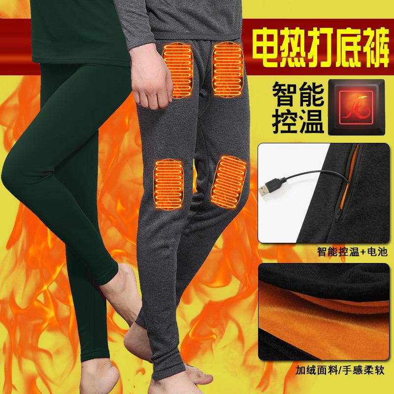 爆款 第七代智能电热内衣 男裤 冬季电加热加绒保暖充电自发热服