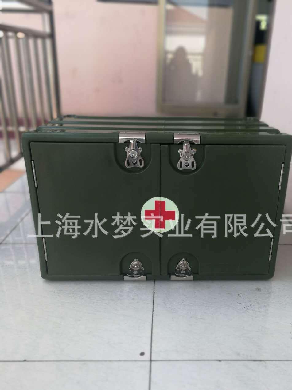 上海水梦战备安全防护箱救生器材箱带抽屉双开门药箱630400390