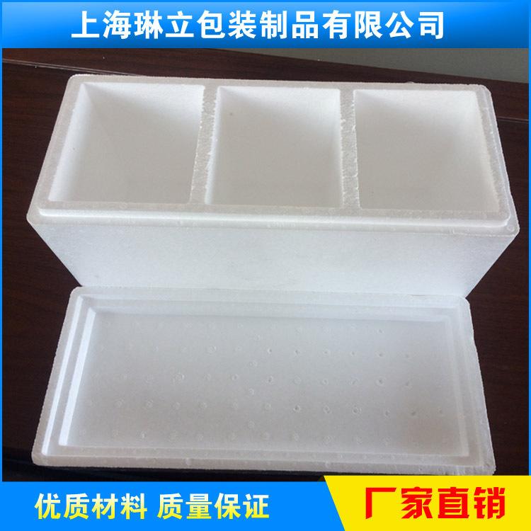 PS泡沫塑料泡沫箱泡沫盒保鲜箱 储物箱 食品防震包装可批发定做
