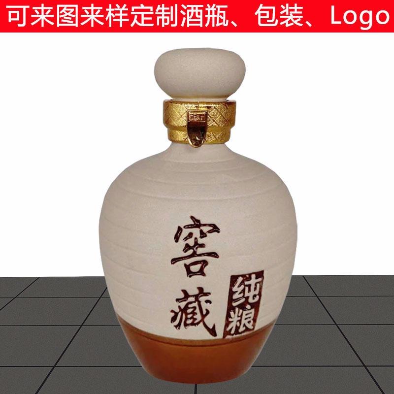 禹承陶瓷 3斤装窖藏瓶 1500ML 陶瓷空酒瓶 土陶 小酒坛 定制 仿古 酒壶 酒罐 酒缸