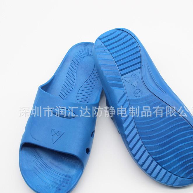 厂家直销防静电拖鞋SPU拖鞋 高品质静电拖鞋 全新料SPU交叉拖鞋