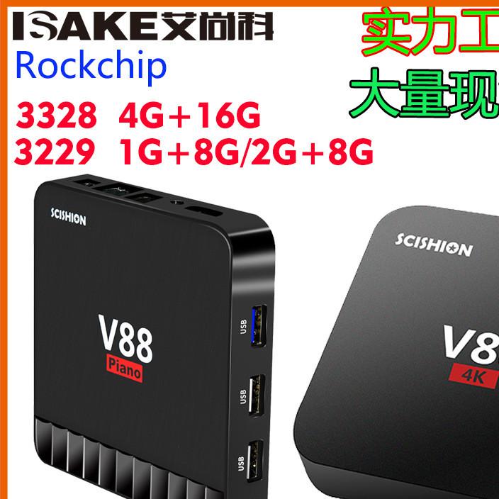 V88 Panio TV box mini PLUS RK3229 smart TV network player