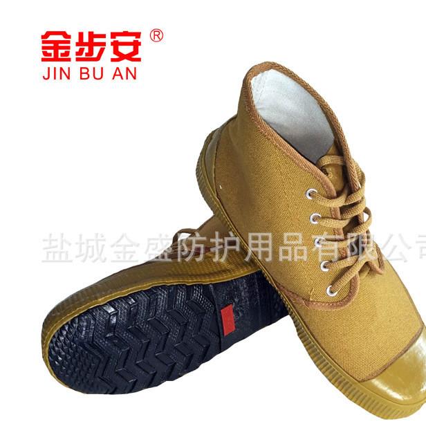 金步安5kv绝缘布面胶鞋、电工鞋、劳保鞋