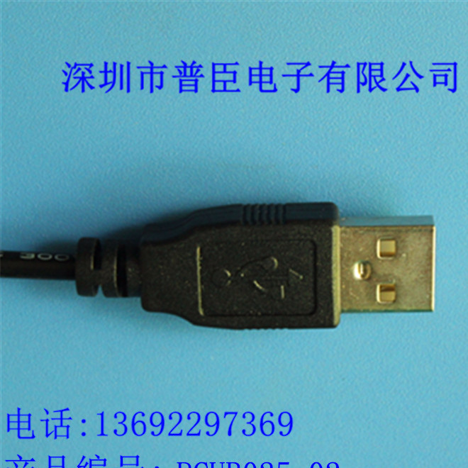 厂家供应一分二USB电热手套电源线USB线延长线电脑线材