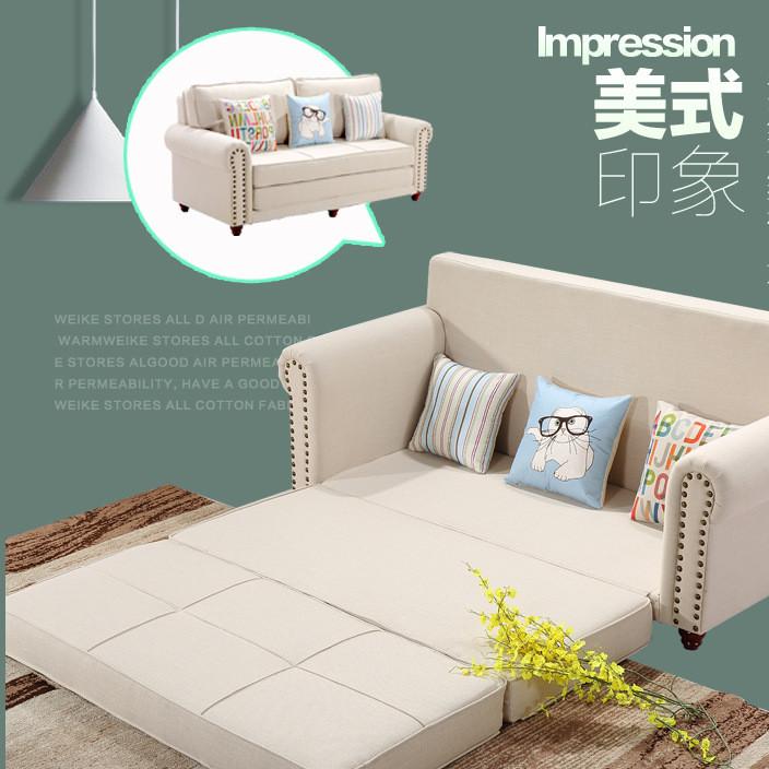 美式小户型沙发床1.5/1.2可折叠北欧多功能沙发床1.8米地中海双人