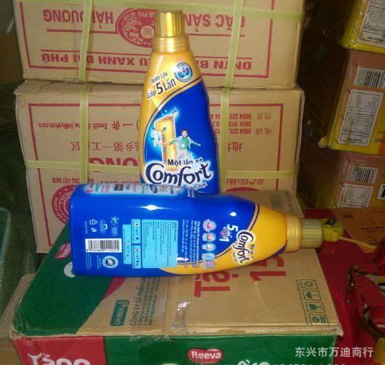 Vietnamese COMFORT concentrated gold textile softener washing liquid 800ml/vigor boy