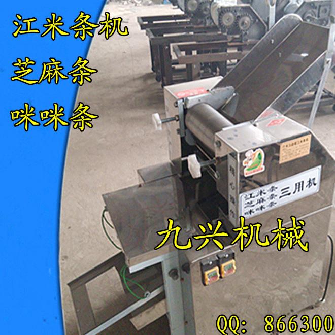 供应全自动沙琪玛江米条机/批发多功能静压淋油麻花机 手工品质