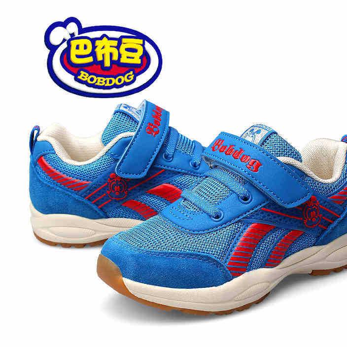 巴布豆正品童鞋儿童运动鞋男童宝宝鞋网布鞋机能鞋女凉鞋 批发