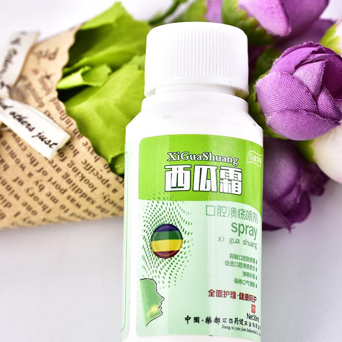 西瓜霜口腔喷剂 用于口腔溃疡 口疮 牙齿肿痛 口腔异味