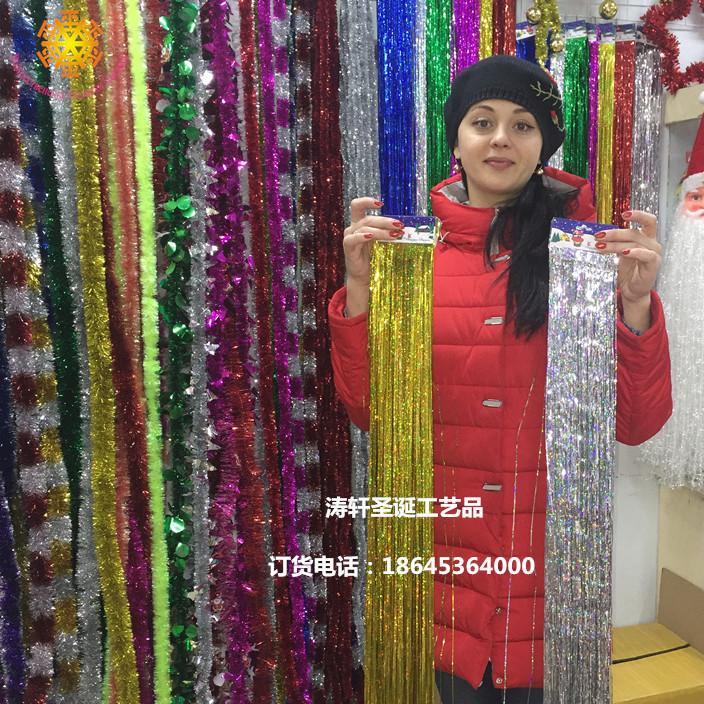 镭射雨丝帘彩色圣诞拉花彩带生日背景墙装饰气球流苏门帘派对用品