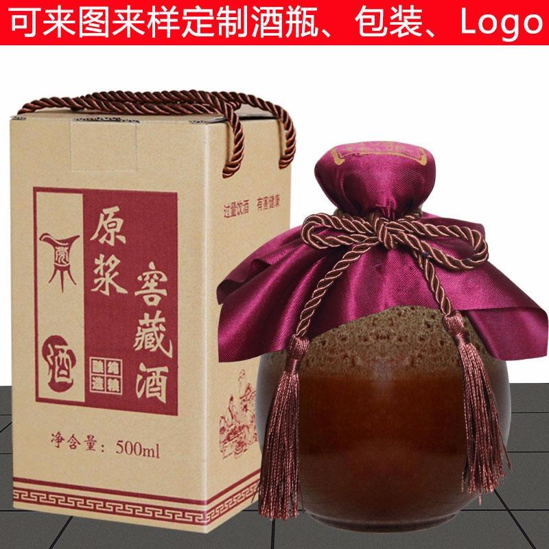 禹承陶瓷一斤装酒瓶 陶瓷酒瓶 土陶酒坛 酒壶 白酒空酒瓶 酒罐 花豹手抓瓶