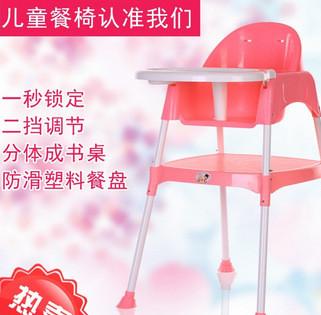 厂家直销宝宝吃饭餐椅多功能宝宝学坐椅儿童餐椅宝宝椅子小餐桌