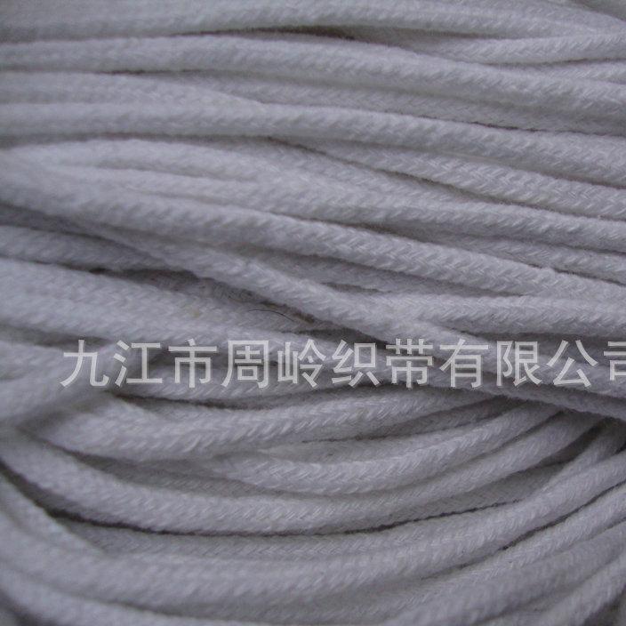 厂家批发 16锭实心棉绳白色圆形棉绳 运动休闲鞋带专用