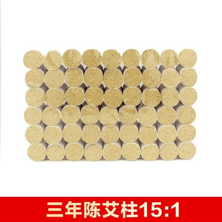 Aizhu 15:1 natural wild three years Chen aizhu moxibustion column wholesale customized nanyang laoailing manufacturers direct sales