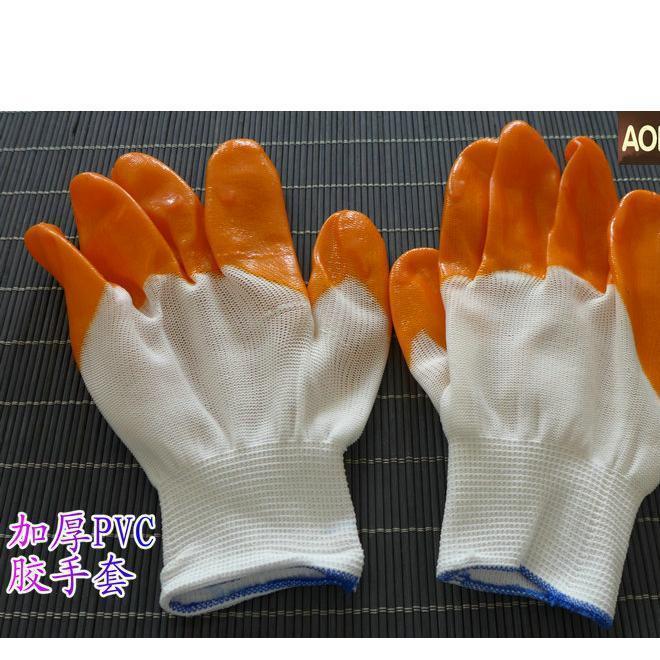 PVC红胶手套 加厚手套 工业手套 耐磨手套 劳保手套 PVC手套