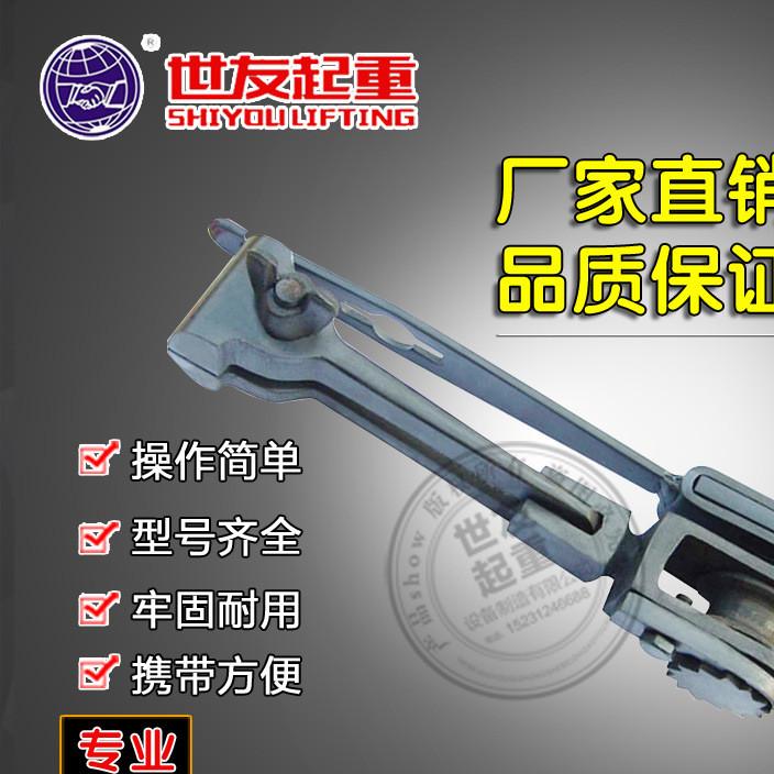 大棚钢丝绳拉紧器10寸 虎头紧线器/老虎钳拉线器 厂家直销