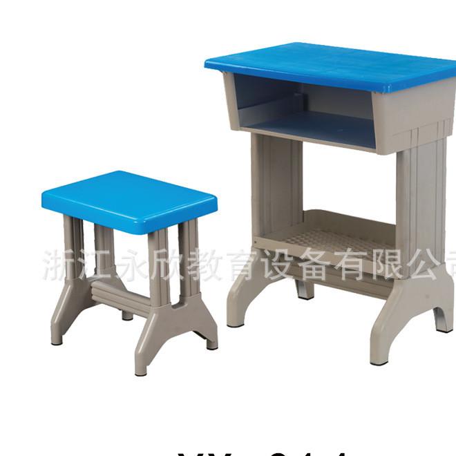 学仕YX-014塑钢课桌椅 塑料面板桌椅 可升降单人 双人学习课桌椅