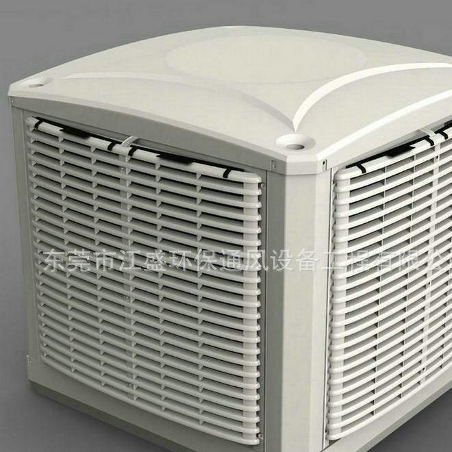热销推荐环保精密空调 工业制冷环保空调 不锈钢环保净化空调