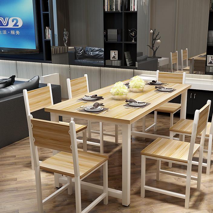 家用钢木餐桌现代简约长方形饭桌四人位快餐店餐桌椅组合现货批发