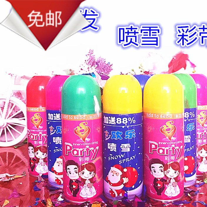 New wedding supplies hand spray ribbon 250ML holiday celebration Christmas joy flying snow wholesale spot