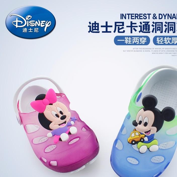 行之美新款舒适儿童夏季吹气平底透气凉拖鞋
