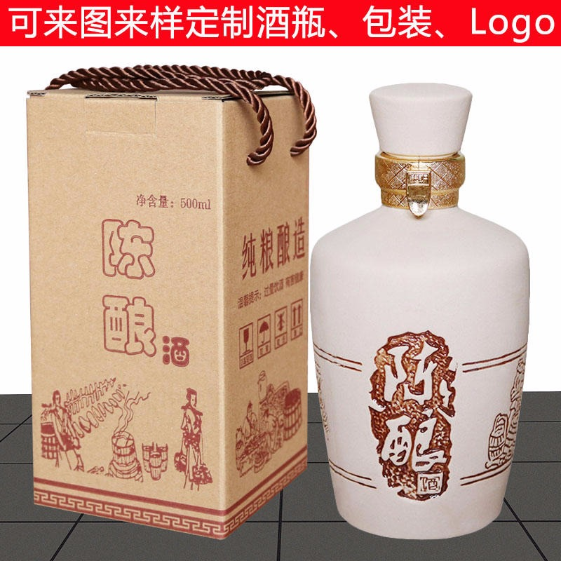 Yucheng ceramics packaging 1 catty bottle ceramic bottle wine jar empty bottles earthenware wine pot custom earthenware limited number of free mail