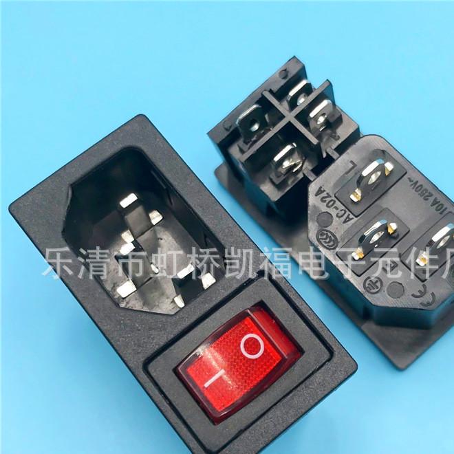 供应AC-02A插座电源插座品字型充电插座电脑仪器插座二合一带耳朵