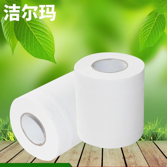 卫生纸厂价直销多省包邮酒店宾馆客房卷纸纯木浆卷筒纸