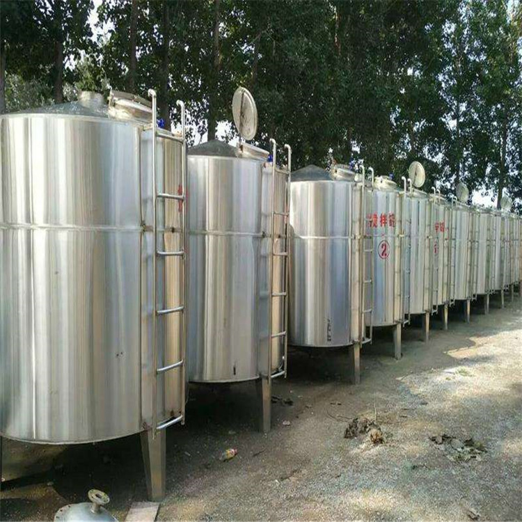 Factory direct sale of second-hand washing liquid 100L stainless steel stirring tank electric heating stirring tank price