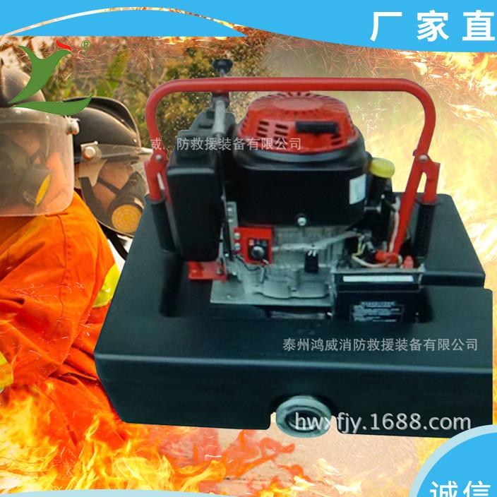 厂家热销 消防遥控浮艇泵 小型浮艇泵 手抬救生器材 消防设备批发