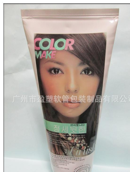专业生产管径60大脱毛膏\焗油膏铝塑包装软管,包装