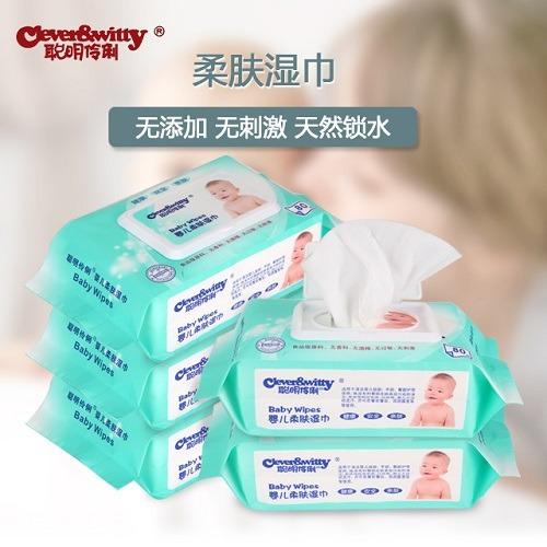 湿巾批发_宝宝清洁护理婴儿湿巾