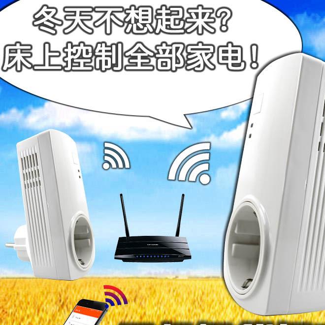 wifi智能插座 电子产品wifi智能插座 欧家居电子产品wifi智能插座