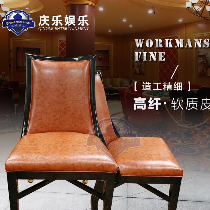 庆乐复古欧式实木餐椅 VIP会所带轮豪华座椅 酒店吧台凳DK15